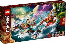 LEGO NINJAGO Souboj katamaránů na moři 71748 STAVEBNICE - zvětšit obrázek