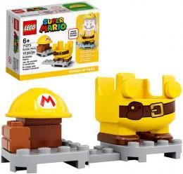 LEGO SUPER MARIO Obleček stavitel doplněk k figurce 71373 STAVEBNICE - zvětšit obrázek